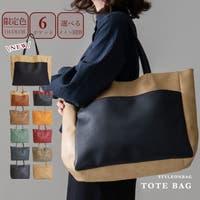 STYLE ON BAG | STYB0000950