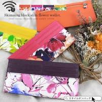STYLE ON BAG(スタイルオンバッグ)の財布/長財布