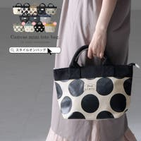 STYLE ON BAG | STYB0001129