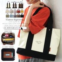 STYLE ON BAG | STYB0001236