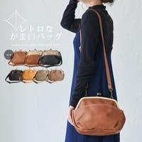 STYLE ON BAG | STYB0001199