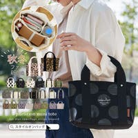 STYLE ON BAG | STYB0001357