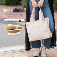 STYLE ON BAG | STYB0001114