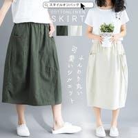 STYLE ON BAG(スタイルオンバッグ)のスカート/ロングスカート・マキシスカート