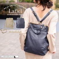 STYLE ON BAG | STYB0000971