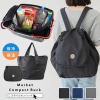 STYLE ON BAG(スタイルオンバッグ)のバッグ・鞄/エコバッグ