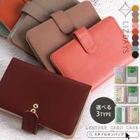 STYLE ON BAG(スタイルオンバッグ)の小物/パスケース・定期入れ・カードケース