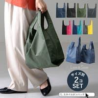 STYLE ON BAG | STYB0001158