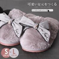 STYLE ON BAG(スタイルオンバッグ)の寝具・インテリア雑貨/ルームシューズ・スリッパ
