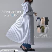 STYLE ON BAG(スタイルオンバッグ)のワンピース・ドレス/ワンピース