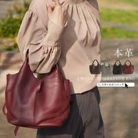 STYLE ON BAG(スタイルオンバッグ)のバッグ・鞄/ハンドバッグ