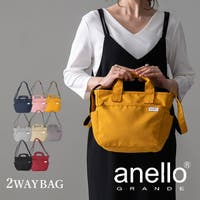 STYLE ON BAG | STYB0001270
