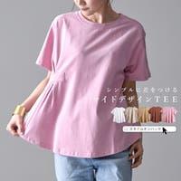 STYLE ON BAG(スタイルオンバッグ)のトップス/Tシャツ