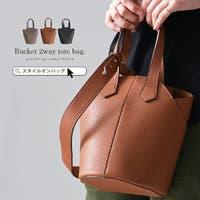 STYLE ON BAG | STYB0001352
