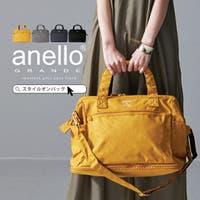 STYLE ON BAG(スタイルオンバッグ)のバッグ・鞄/ボストンバッグ