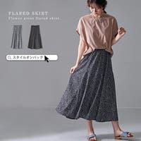 STYLE ON BAG(スタイルオンバッグ)のスカート/フレアスカート