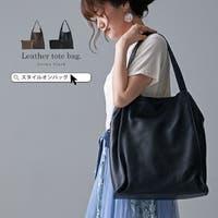 STYLE ON BAG | STYB0001378