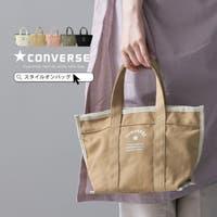 STYLE ON BAG | STYB0001375