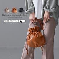 STYLE ON BAG | STYB0001395