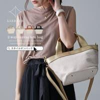 STYLE ON BAG | STYB0001383