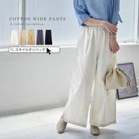 STYLE ON BAG(スタイルオンバッグ)のパンツ・ズボン/パンツ・ズボン全般