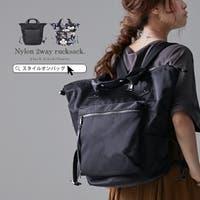 STYLE ON BAG | STYB0001438