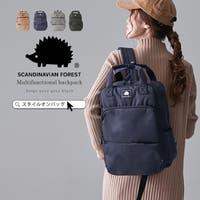 STYLE ON BAG | STYB0001443