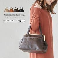 STYLE ON BAG | STYB0001445