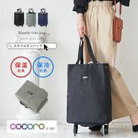 STYLE ON BAG | STYB0001448