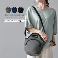 STYLE ON BAG | STYB0001440