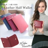STYLE ON BAG(スタイルオンバッグ)の財布/二つ折り財布