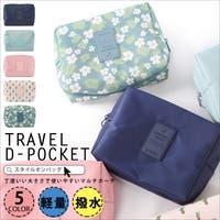 STYLE ON BAG(スタイルオンバッグ)のバッグ・鞄/ポーチ