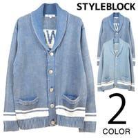 Style Block MEN(スタイルブロックメン)のトップス/カーディガン