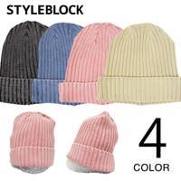 Style Block MEN(スタイルブロックメン)の帽子/ニット帽