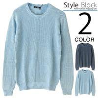 Style Block MEN(スタイルブロックメン)のトップス/ニット・セーター