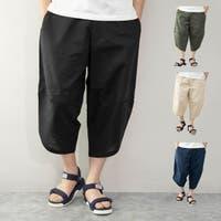 Style Block MEN(スタイルブロックメン)のパンツ・ズボン/サルエルパンツ