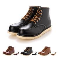 Style Block MEN | XV000017749