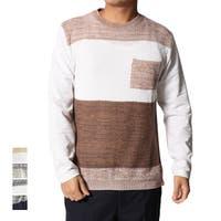 Style Block MEN   Tシャツ カットソー ロンT 長袖 クルーネック 丸首 編み切り替え ニットソー トップス メンズ ホワイト グレー ベージュ ネイビー 冬先行