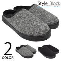 Style Block MEN(スタイルブロックメン)のシューズ・靴/スリッポン