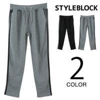 Style Block MEN(スタイルブロックメン)のパンツ・ズボン/ジョガーパンツ