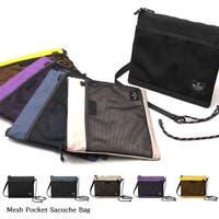 Style Block MEN(スタイルブロックメン)のバッグ・鞄/ショルダーバッグ