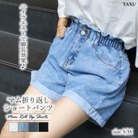 TAXI (タクシー )のパンツ・ズボン/ショートパンツ
