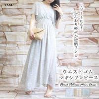 TAXI (タクシー )のワンピース・ドレス/マキシワンピース