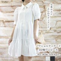 TAXI  | TAXW0000939