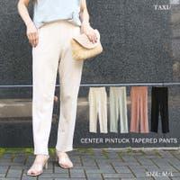 TAXI (タクシー )のパンツ・ズボン/テーパードパンツ