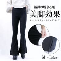 TAXI (タクシー )のパンツ・ズボン/パンツ・ズボン全般