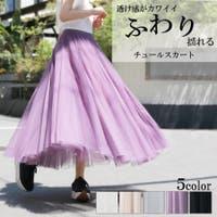 TAXI (タクシー )のスカート/フレアスカート