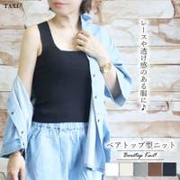 TAXI  | TAXW0001050