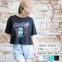 TAXI  | TAXW0001018