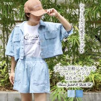 TAXI  | TAXW0000972